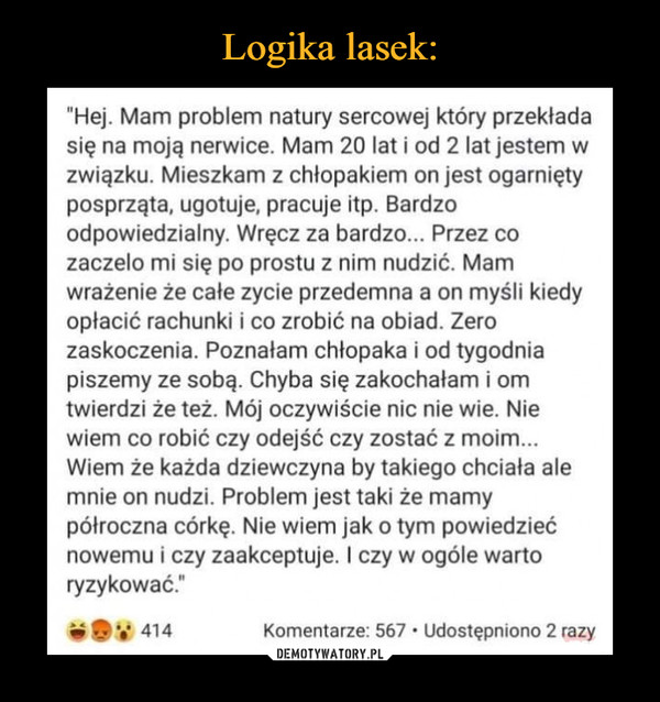 Logika lasek: