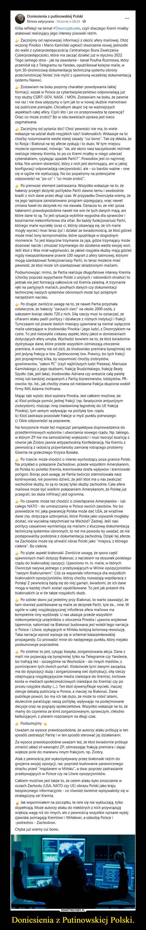 Doniesienia z Putinowskiej Polski. –
