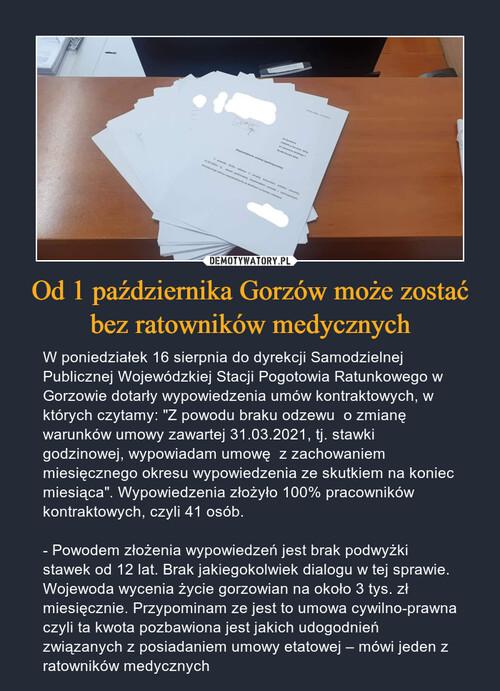 Od 1 października Gorzów może zostać bez ratowników medycznych