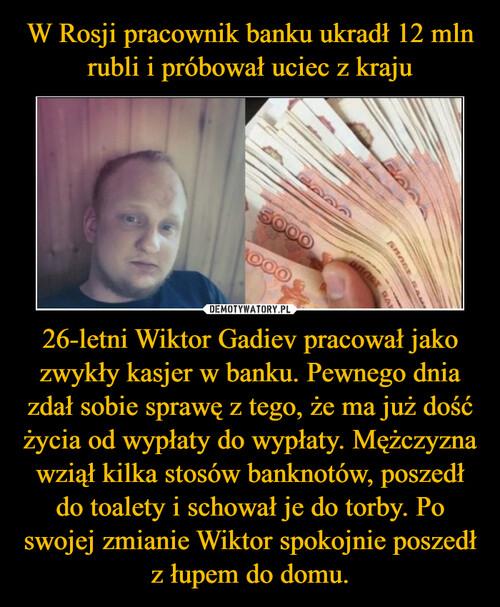 W Rosji pracownik banku ukradł 12 mln rubli i próbował uciec z kraju 26-letni Wiktor Gadiev pracował jako zwykły kasjer w banku. Pewnego dnia zdał sobie sprawę z tego, że ma już dość życia od wypłaty do wypłaty. Mężczyzna wziął kilka stosów banknotów, poszedł do toalety i schował je do torby. Po swojej zmianie Wiktor spokojnie poszedł z łupem do domu.