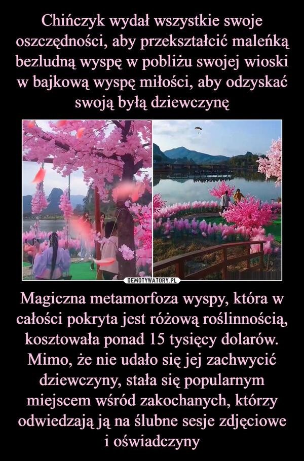 Magiczna metamorfoza wyspy, która w całości pokryta jest różową roślinnością, kosztowała ponad 15 tysięcy dolarów. Mimo, że nie udało się jej zachwycić dziewczyny, stała się popularnym miejscem wśród zakochanych, którzy odwiedzają ją na ślubne sesje zdjęciowei oświadczyny –